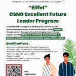 DSNG_Eiffel Program 2021_p1